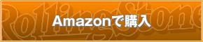 buy amazon 2014年6月号