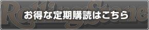 bn subscribe 2014年6月号