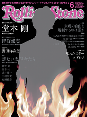 RS6-HYOSHI-290x390